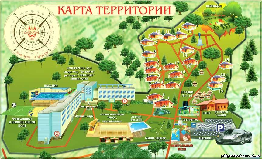 CARNAVAL RESORT & SPA (Коропово) - бронируем по цене отеля ...: http://pilipenkotour.at.ua/index/korobovy_khutora_carnaval_resort_spa/0-46
